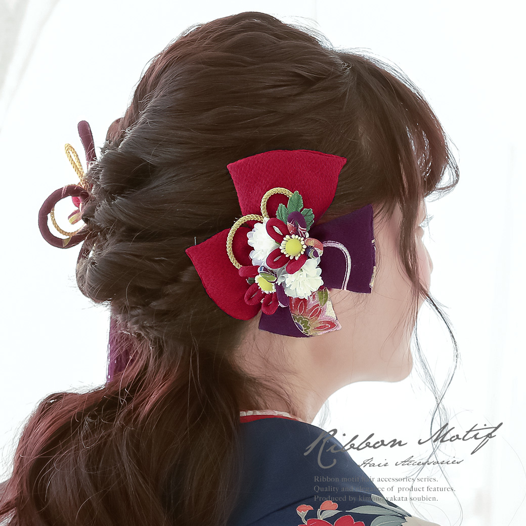 成人式におすすめな髪飾りセット
