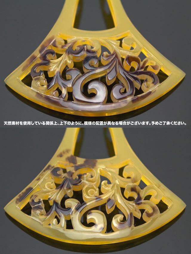 透かし彫りのバチ型簪