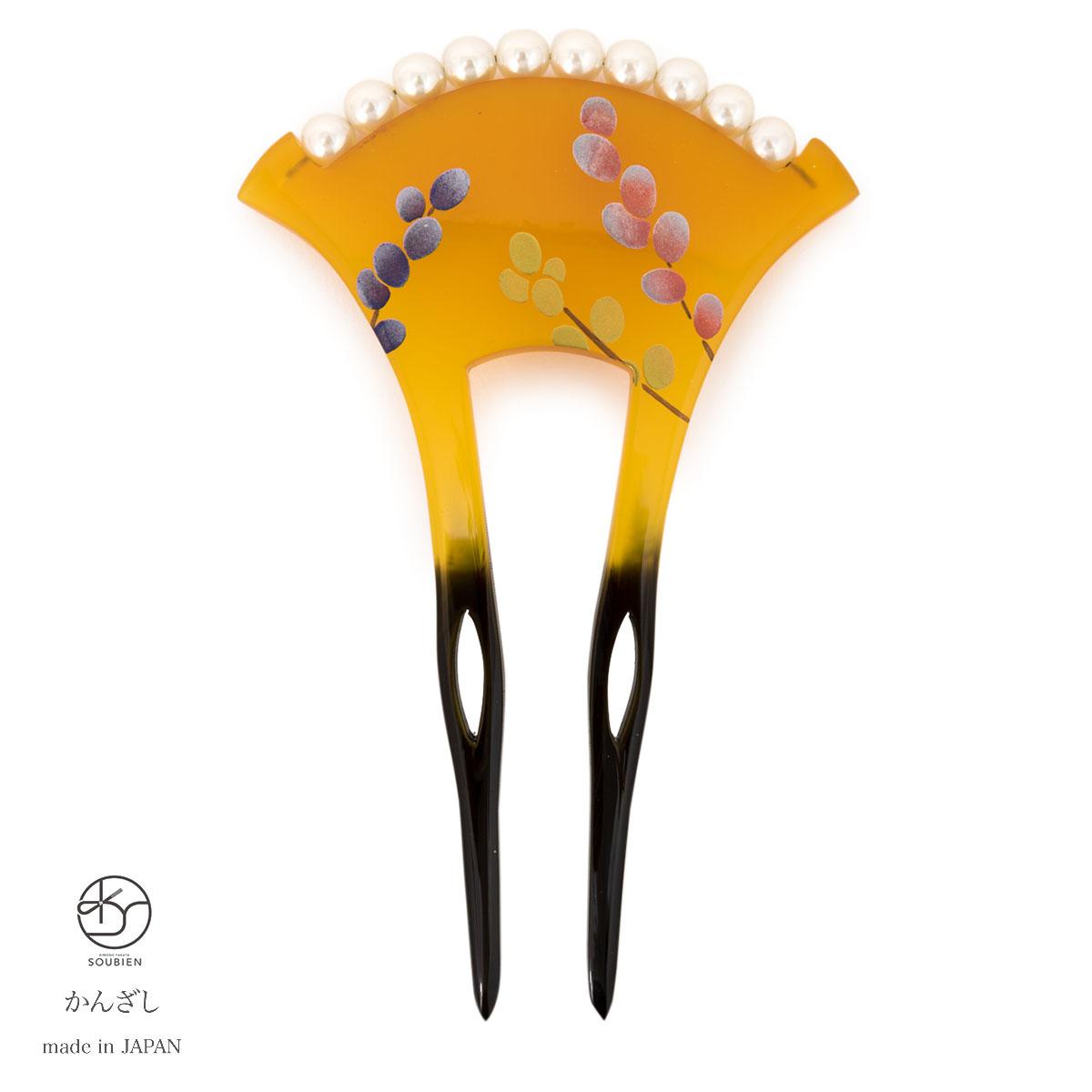 訪問着やフォーマルな着物に☆日本製バチ型簪(かんざし)