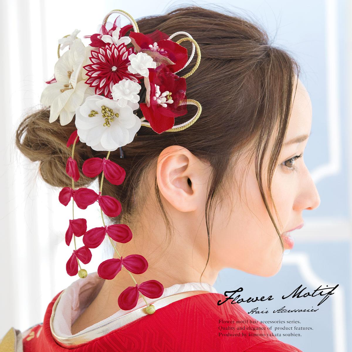成人式や卒業式に!花の髪飾り2点セット