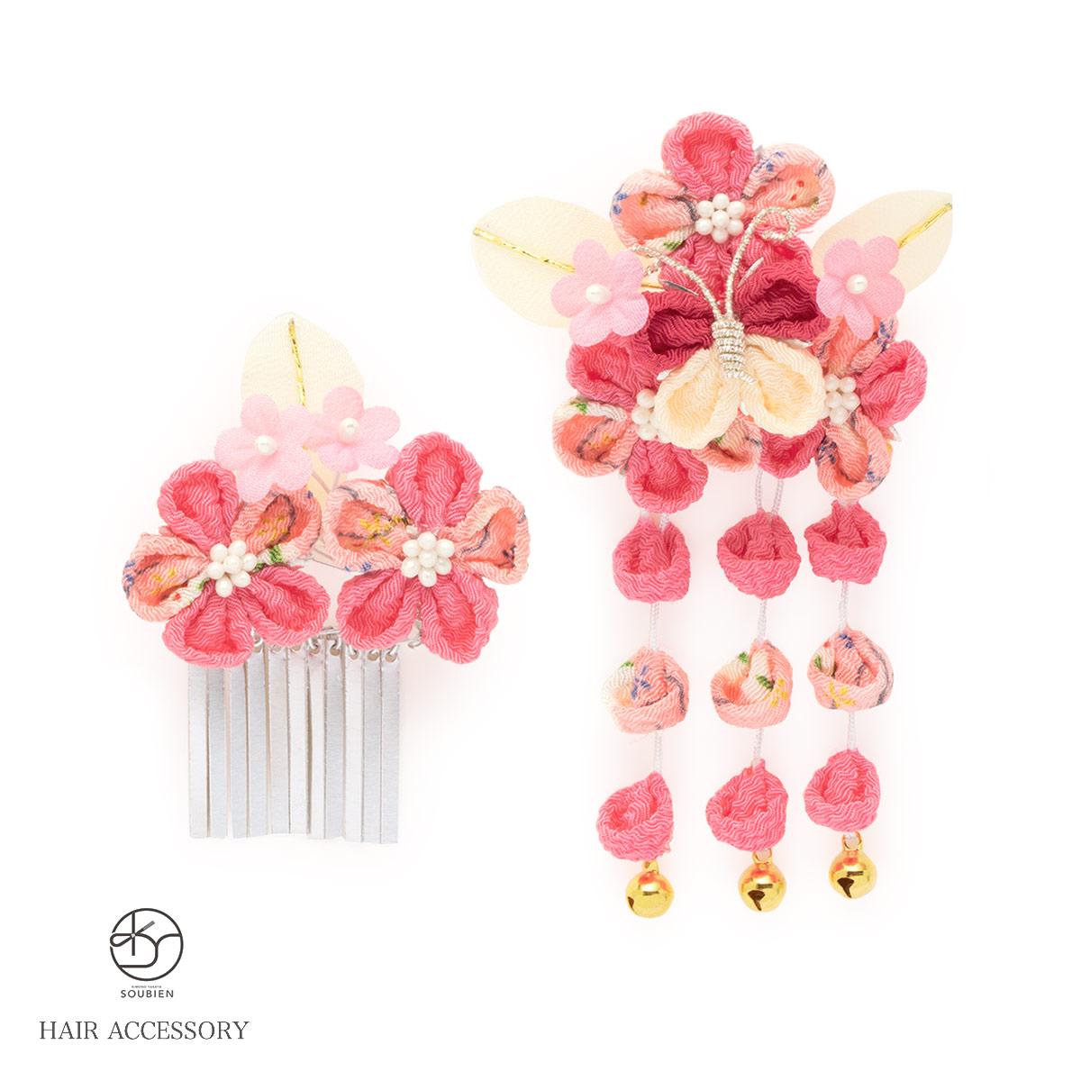 3歳と7歳のお祝いに☆つまみ細工の花の髪飾り2点セット