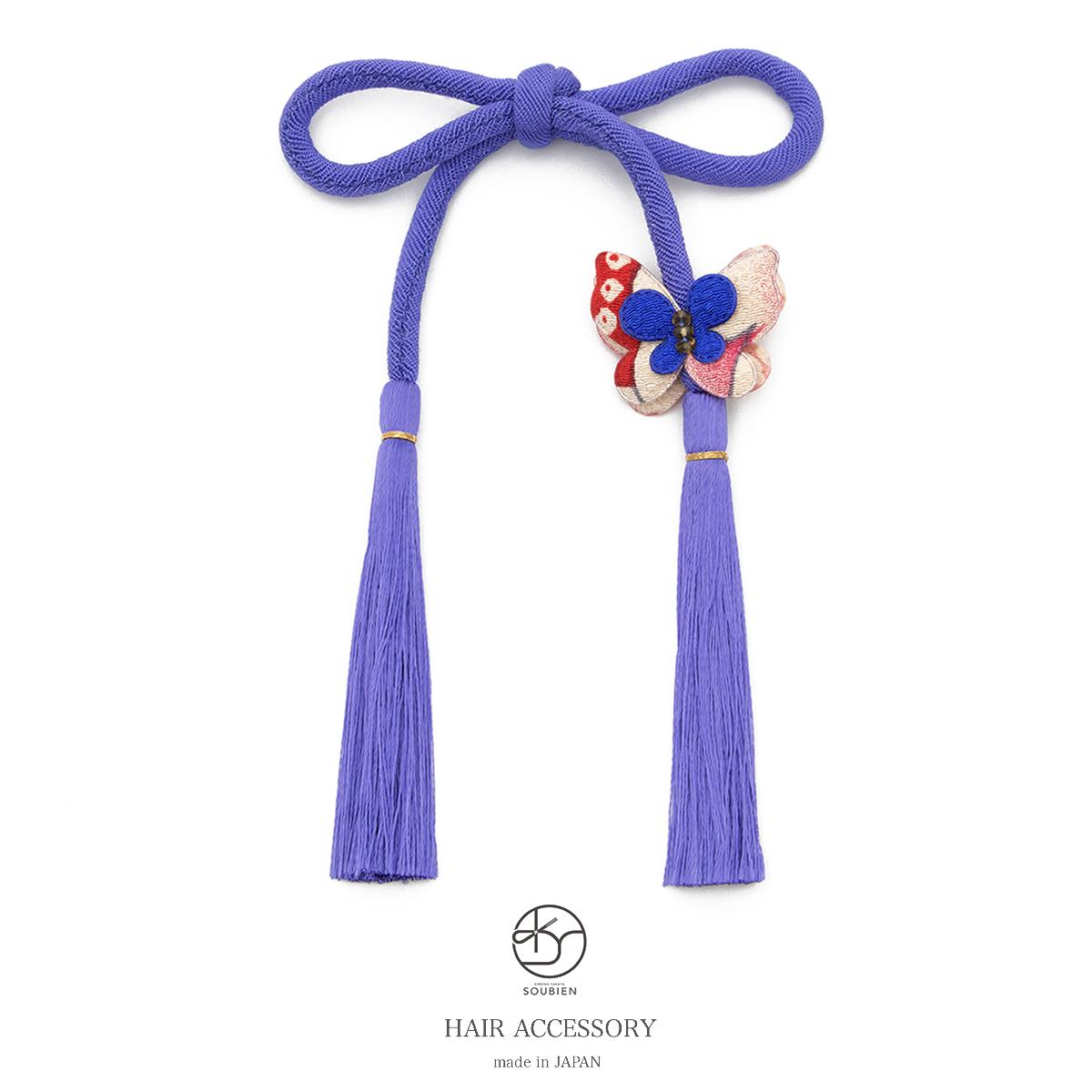 成人式・七五三にピッタリな丸ぐけ飾り紐