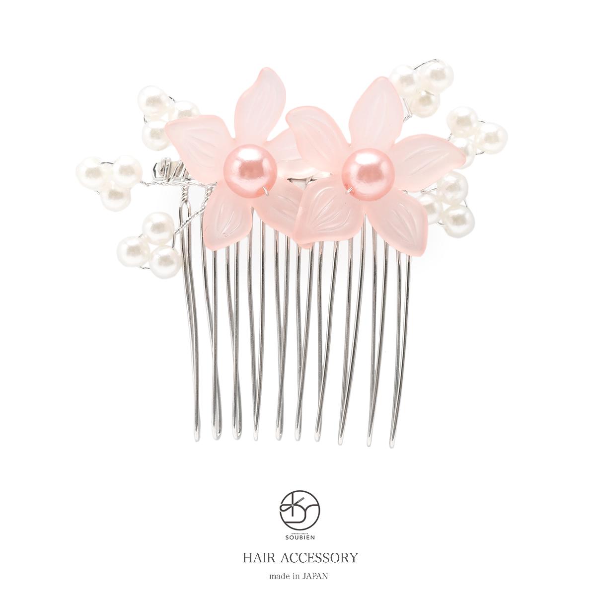 透明感のある花の髪飾り