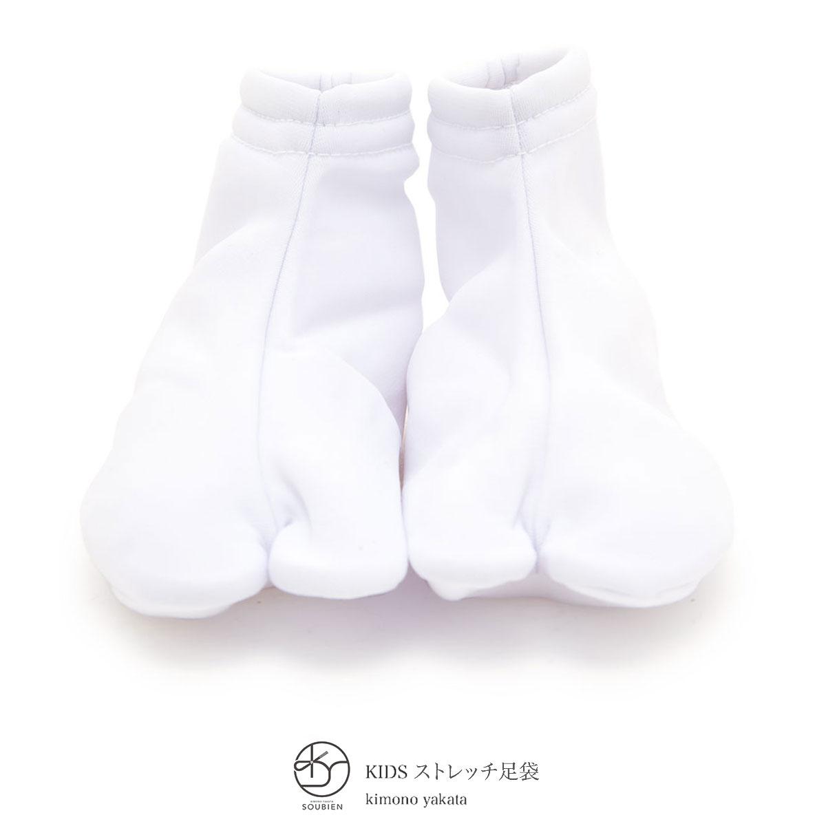 お子様の晴れの日におすすめなストレッチ足袋