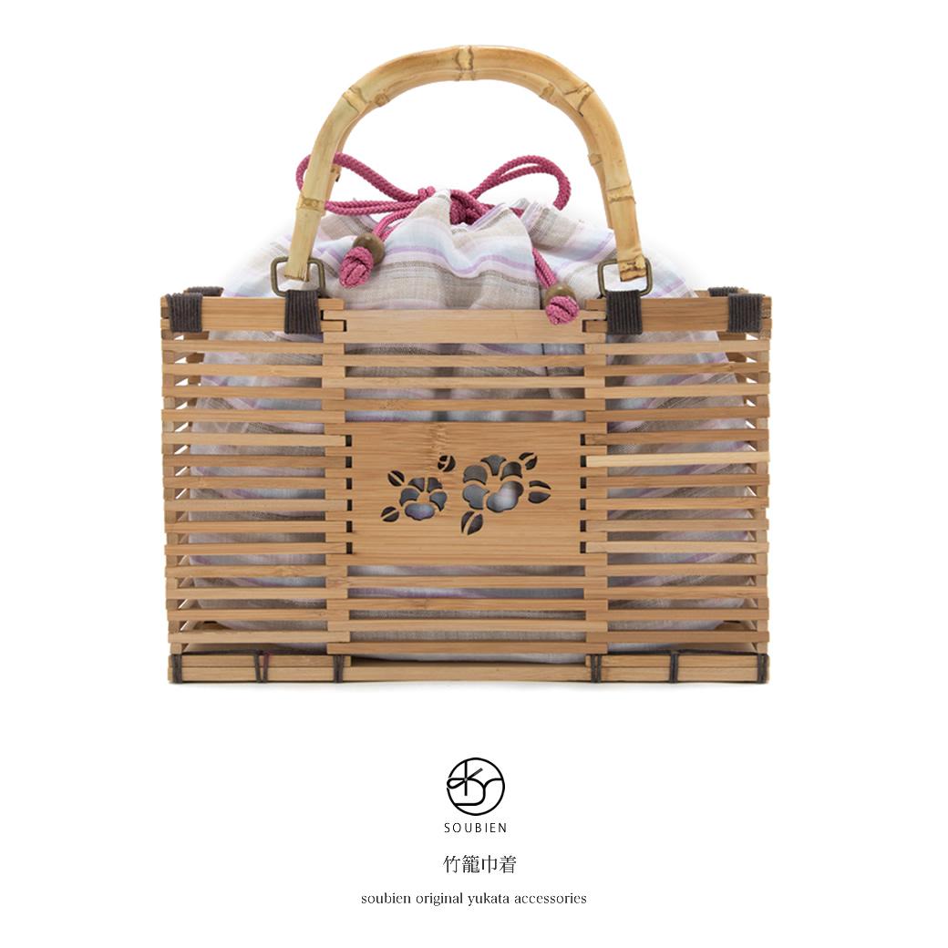 「創美苑オリジナル」竹カゴバッグ