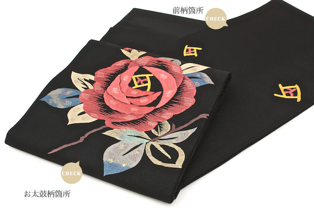 人気ブランドツモリチサトの京袋帯c