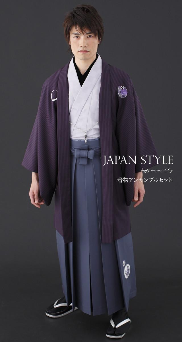 人気ブランドジャパンスタイルの袴セット