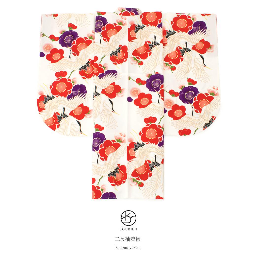 華やかな女性用二尺袖着物