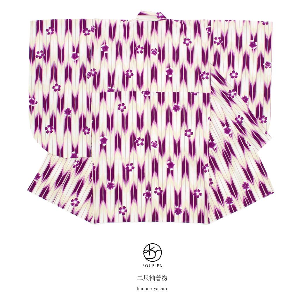 卒業式に人気の二尺袖着物