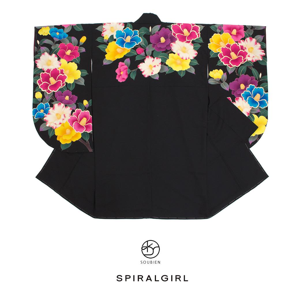 高級和装ブランド『モダンアンテナ』の卒業式向け二尺袖着物セット