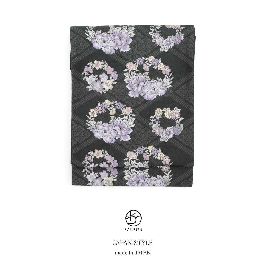 女性の着物を彩る人気ブランド袋帯