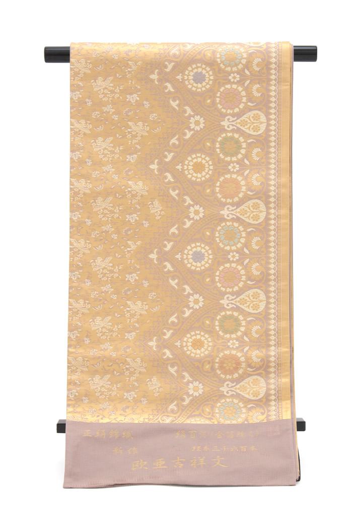絹の風合いに上品さが漂う西陣織の高級袋帯