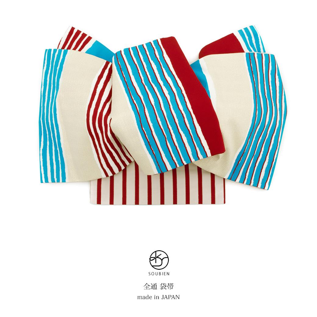 女性の着物を彩る高級袋帯