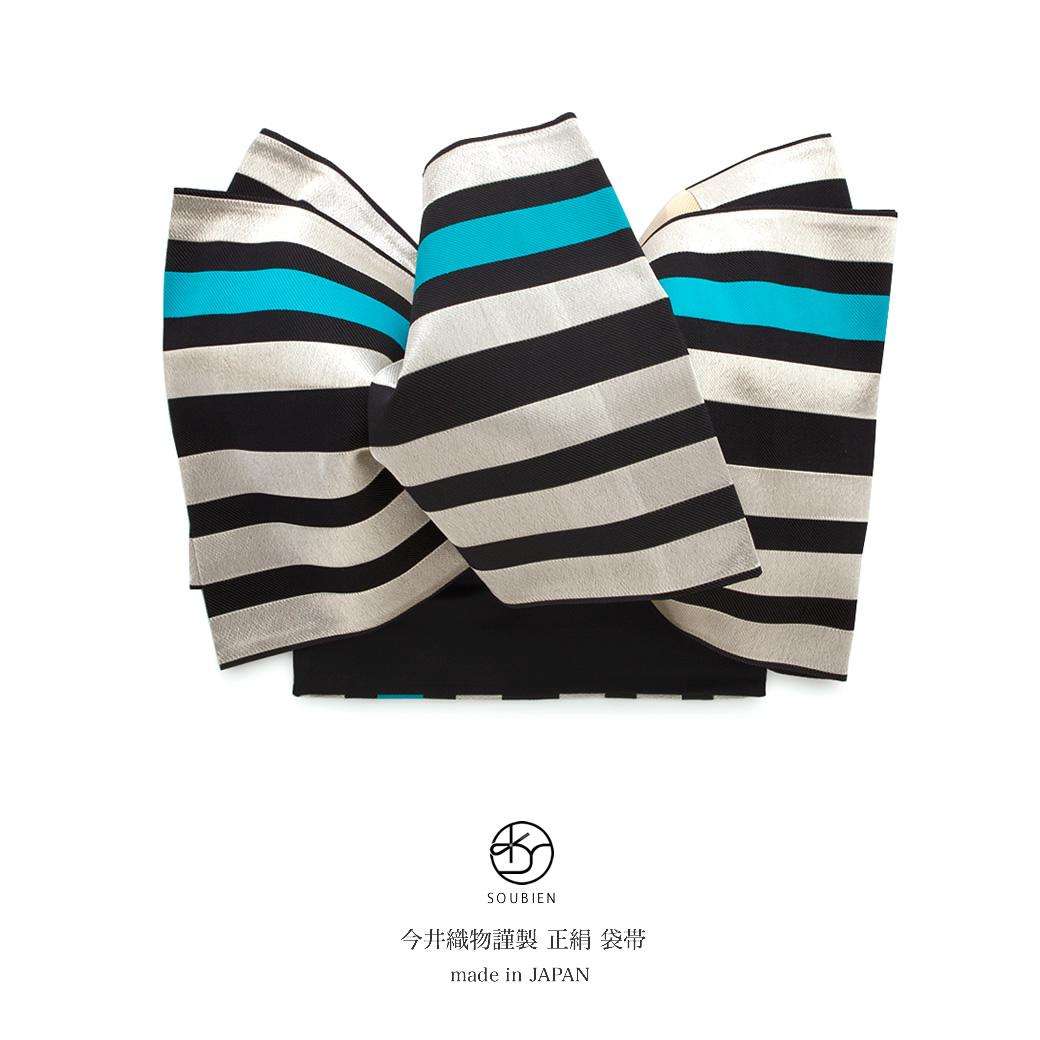 女性の着物を彩る西陣織りの日本製高級袋帯