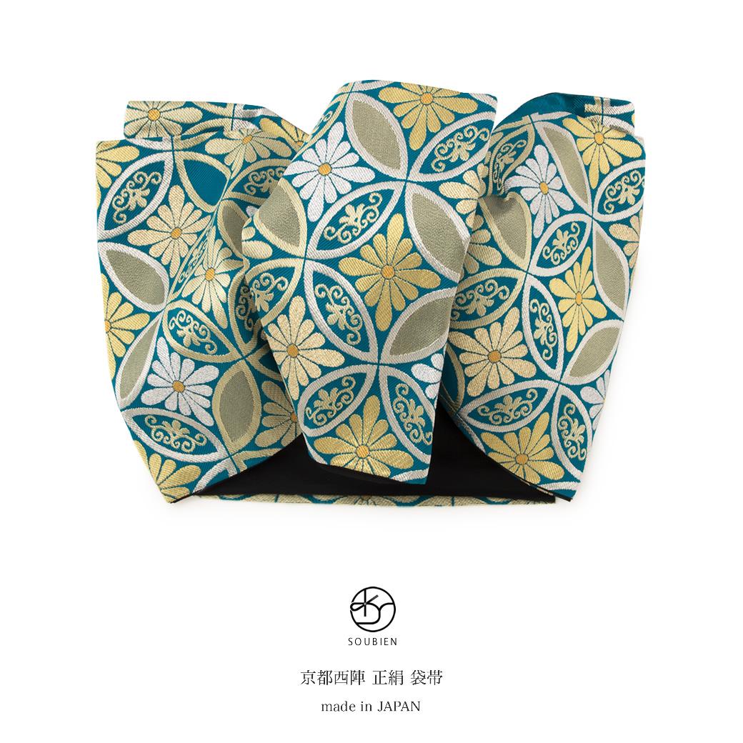 成人式の振袖によく似合う西陣織袋帯