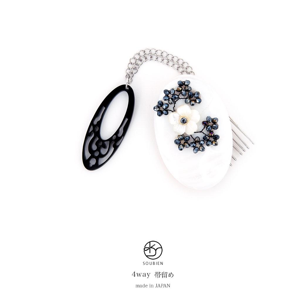 綺麗で便利!高級感と気品溢れる螺鈿装飾の3way帯留め