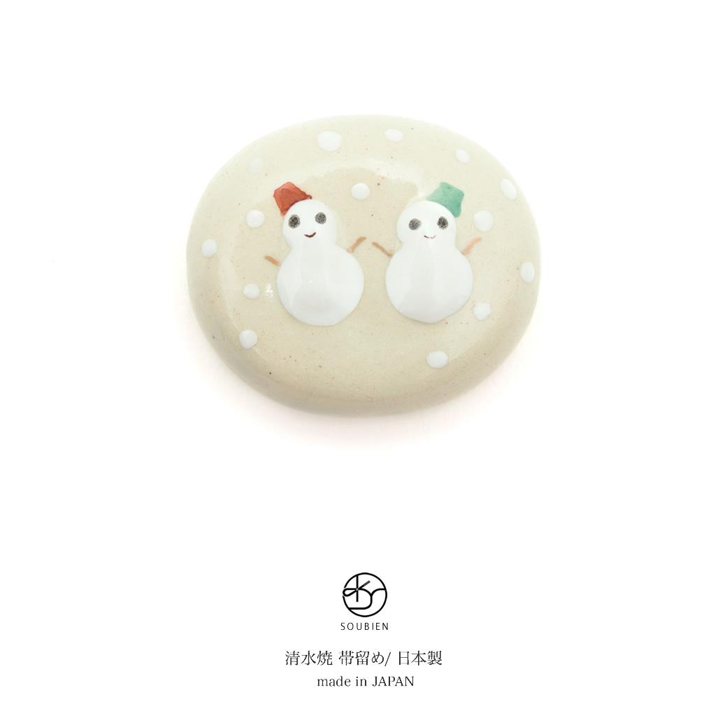 京都の伝統工芸「清水焼」陶磁器帯留め