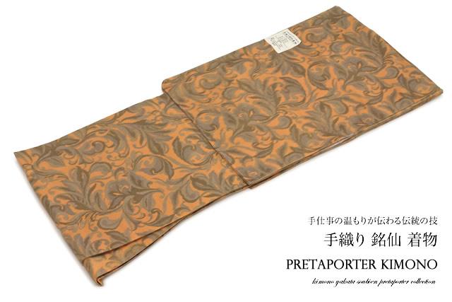 手織り銘仙のプレタ袷着物