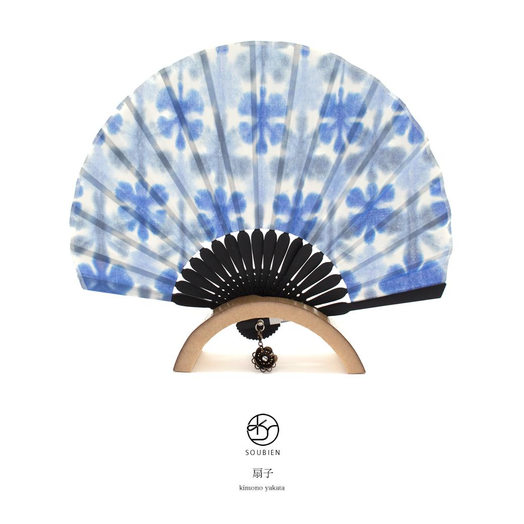 花柄の手染め和紙扇子