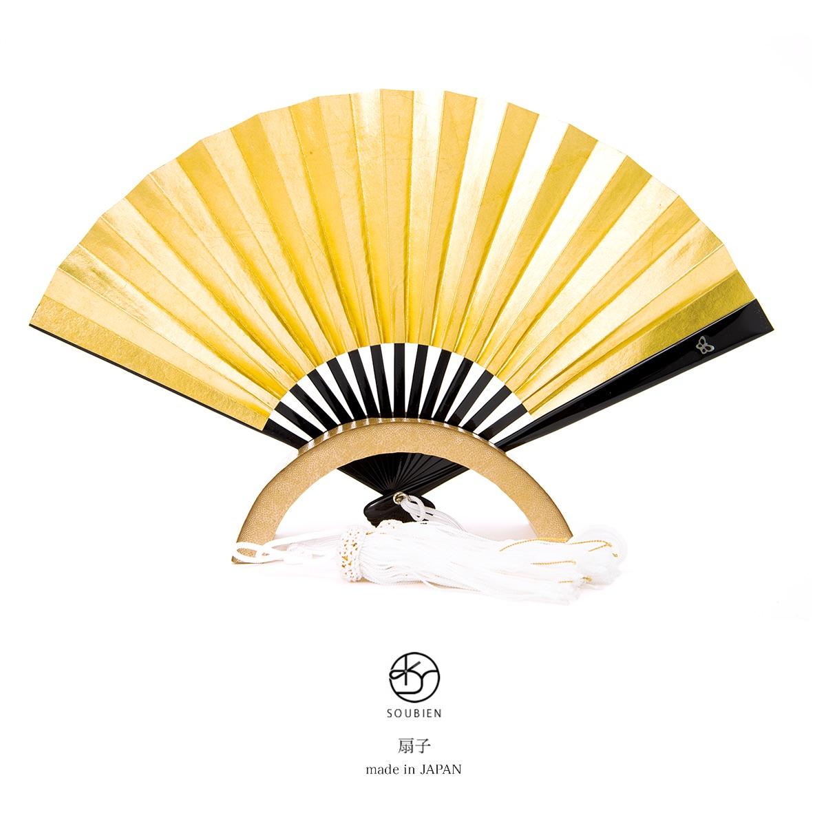 創美苑オリジナル・フォーマルな金銀扇子