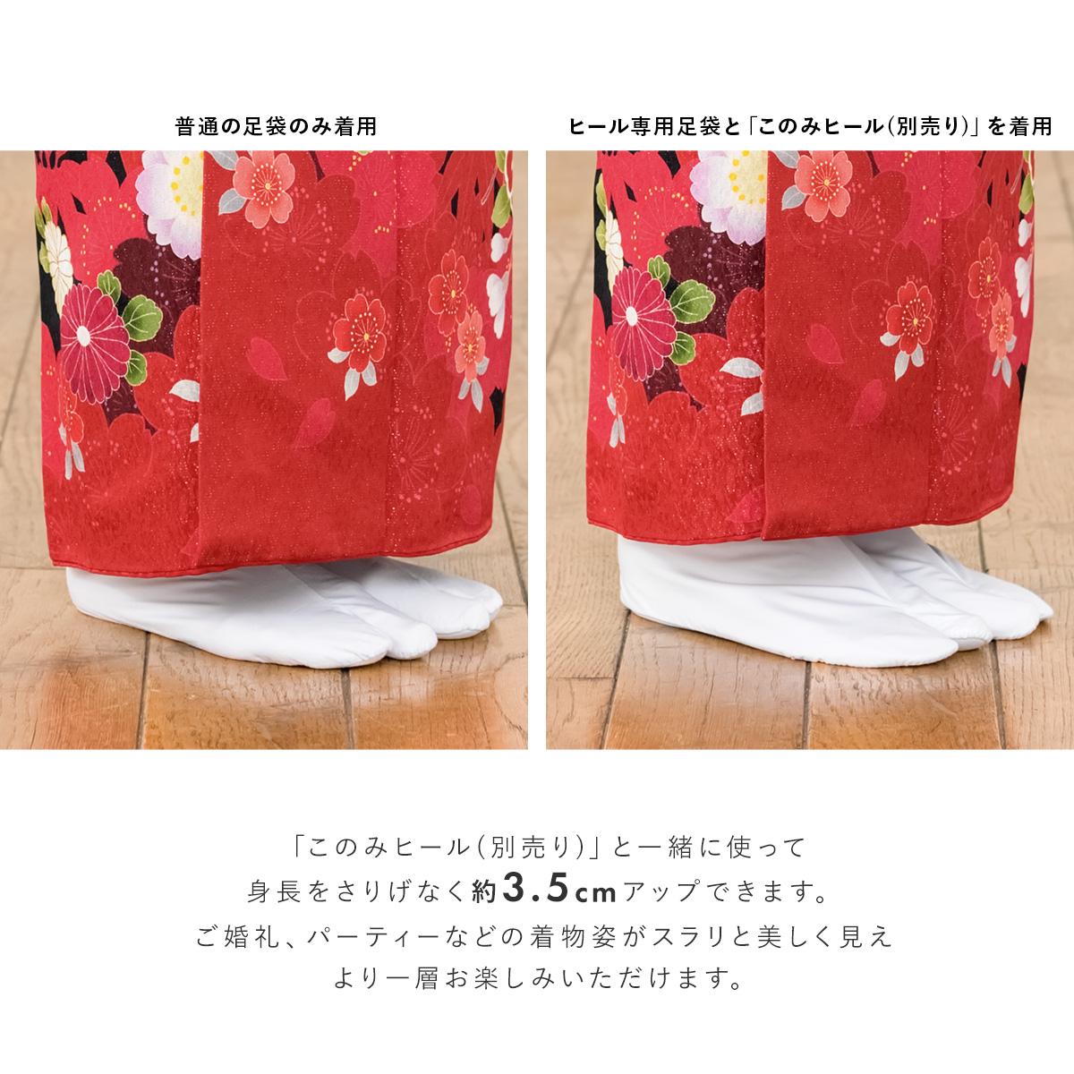 サイズ豊富なヒール白足袋