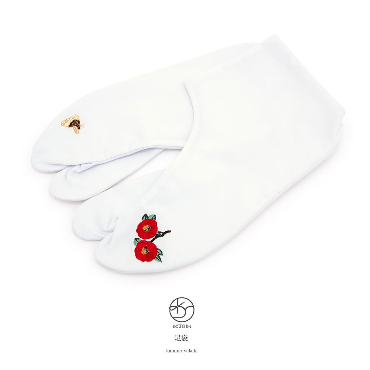爪先ワンポイントの刺繍足袋