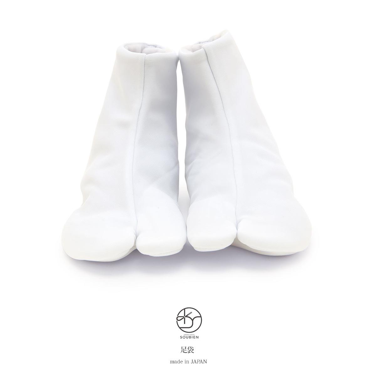 防寒におすすめな五枚こはぜの足袋