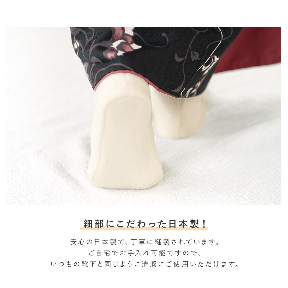 あったかフリース素材のレディース足袋(たび)
