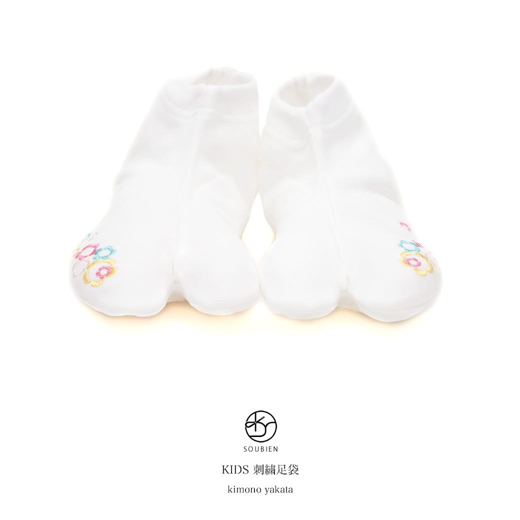 お子様の晴れの日におすすめな靴下タイプの足袋(たび)