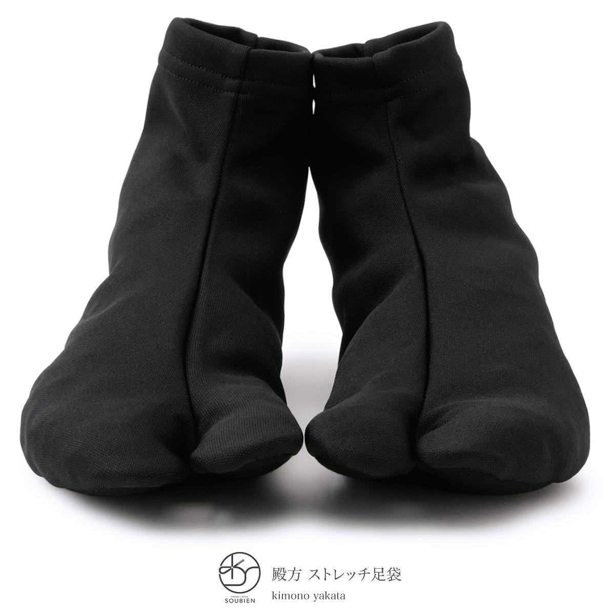 着物のおしゃれにおすすめなメンズ足袋(たび)