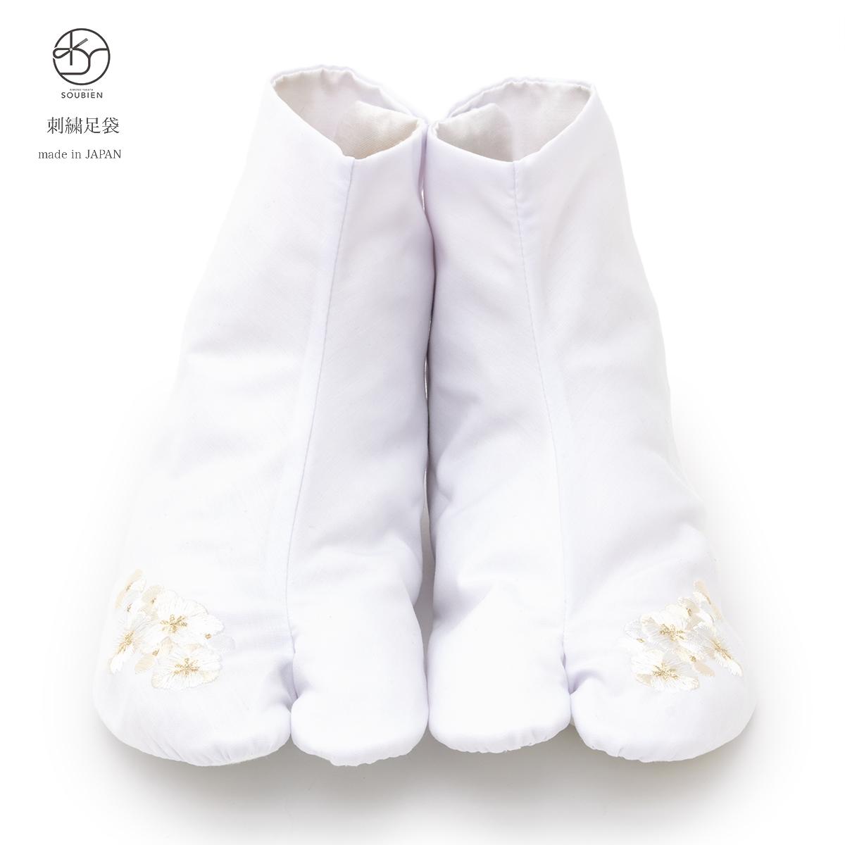 振袖や袴などの晴れの日の着物におすすめな白足袋