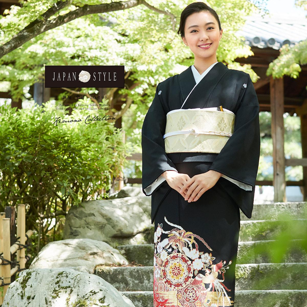 人気ブランドジャパンスタイルの黒留袖セット