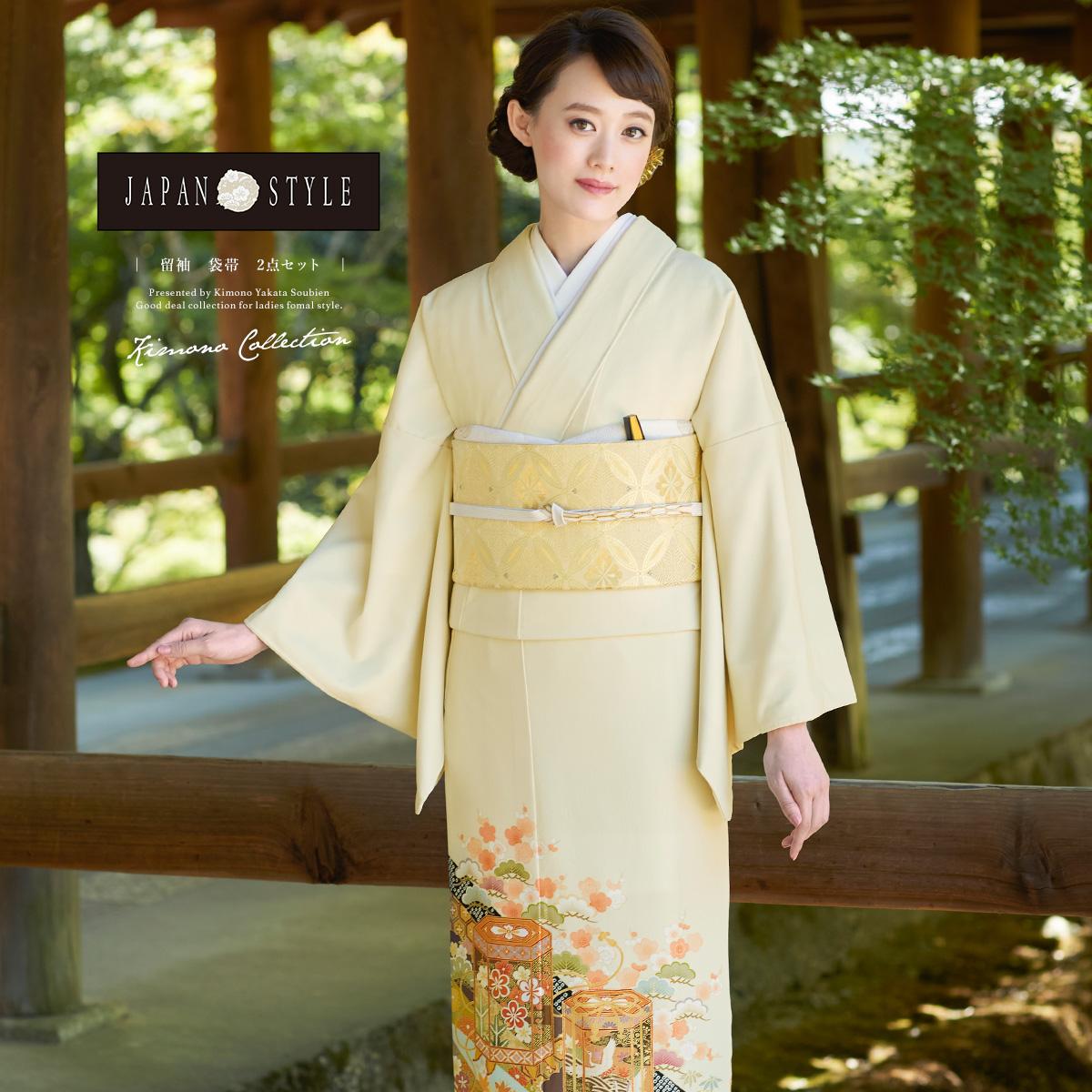 人気ブランドジャパンスタイルの色留袖セット