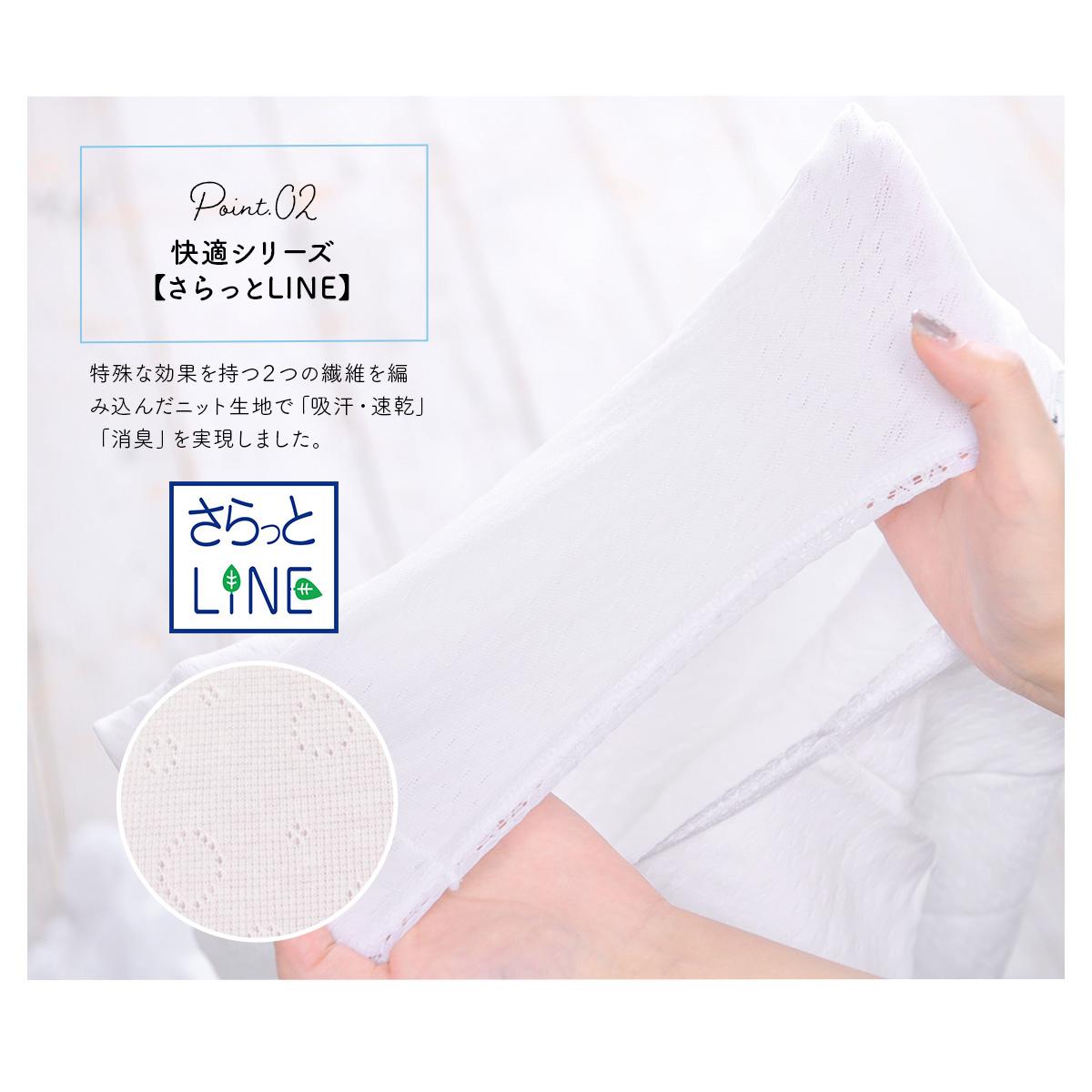 フォーマル着物から浴衣にも使える和装スリップ