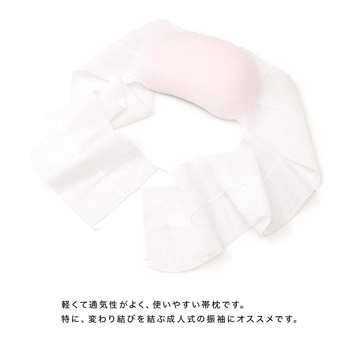 ハマグリ型の帯枕
