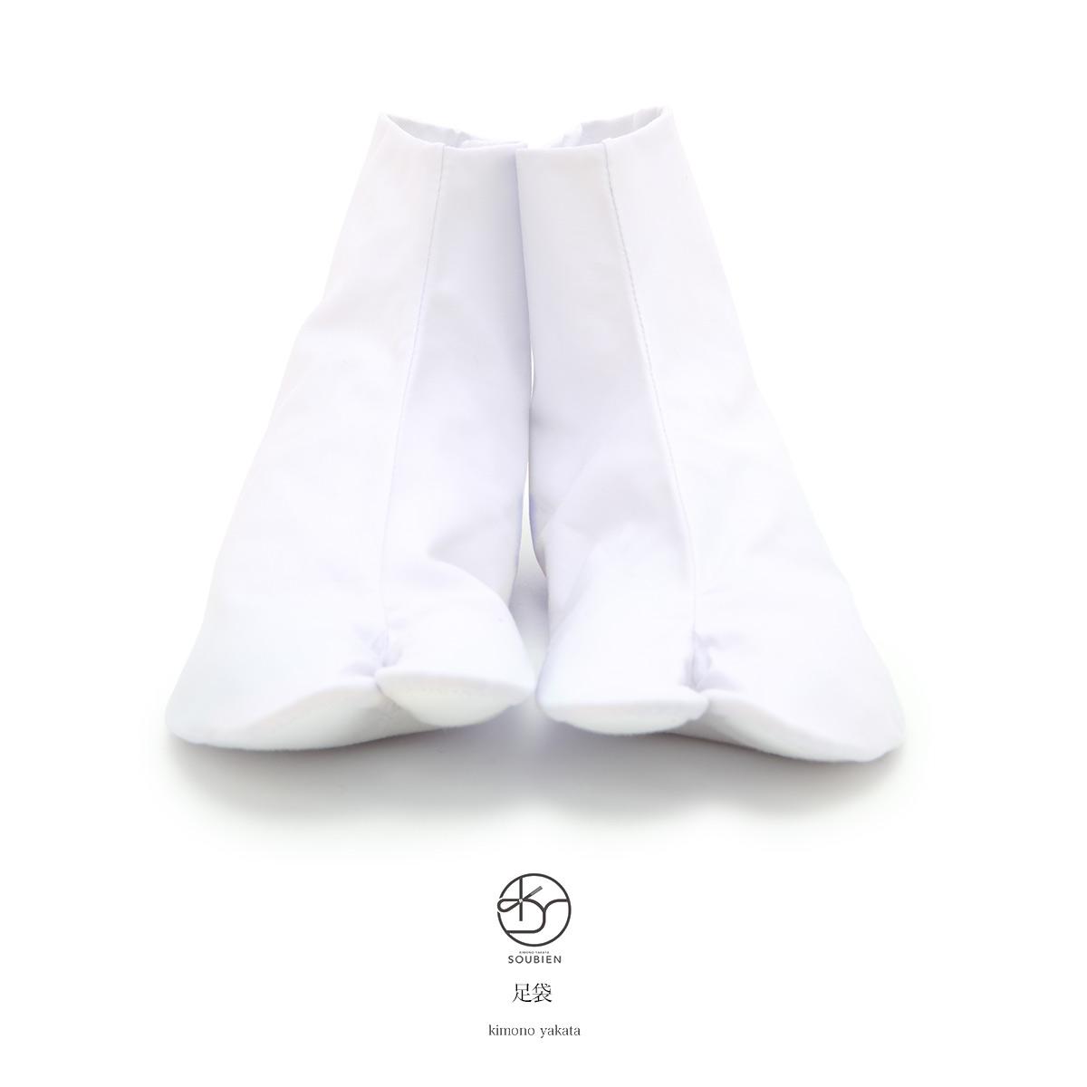 足袋,白,着物,フィット足袋,きねや足袋,東洋紡エスパ
