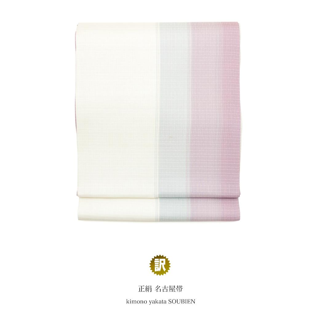 女性の着物を彩る正絹九寸名古屋帯