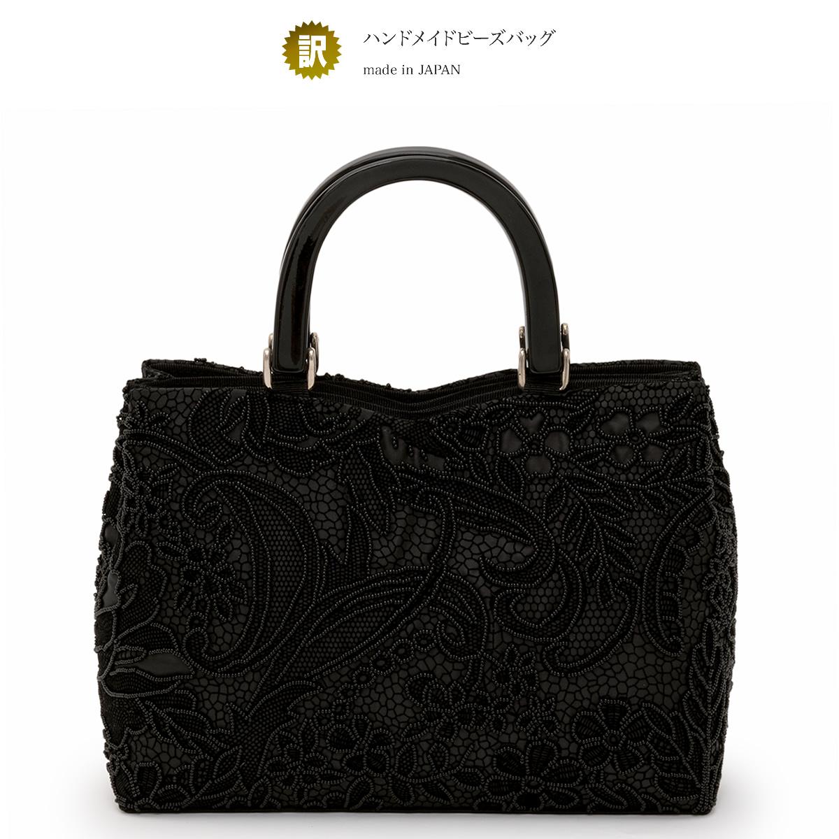 ブラックフォーマルにおすすめなバッグ