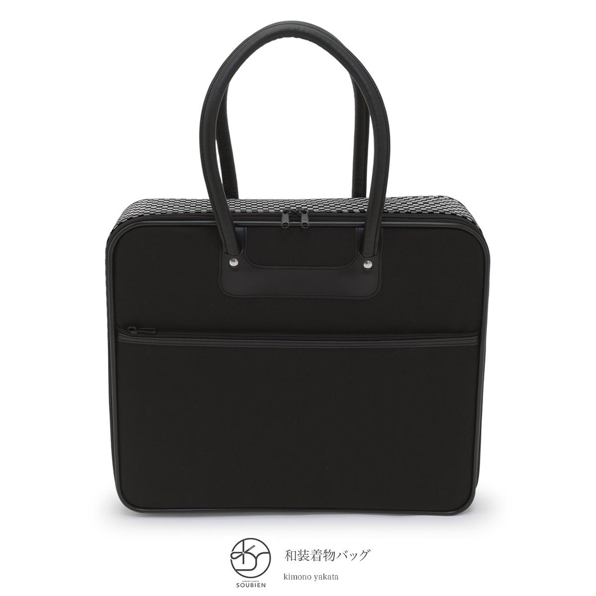 選べる和柄の和装バッグ