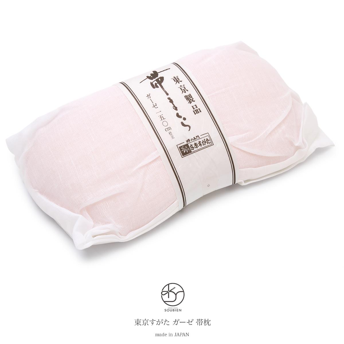 蛤型の帯枕