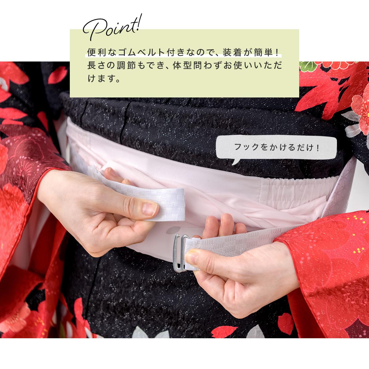 綺麗な帯姿を作る帯板