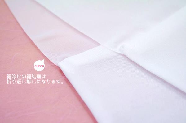 裾除,日本製,Mサイズ,Lサイズ,着物,和装小物,着付け小物b