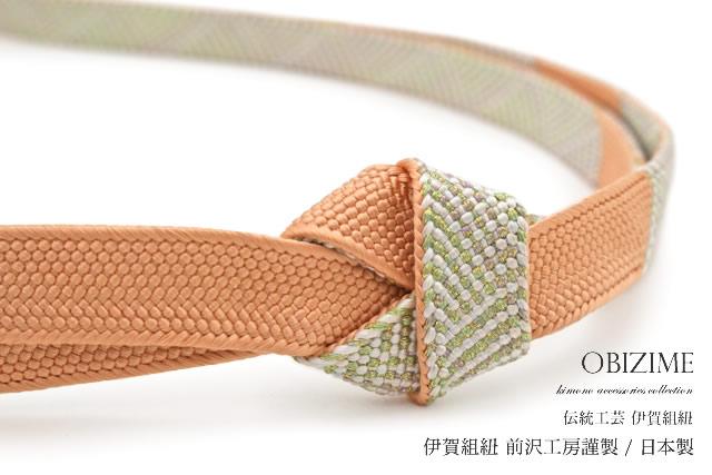 伊賀くみひも『前沢工房』日本製・正絹の帯締め
