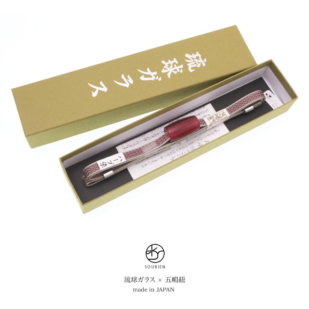 「五嶋紐」の帯締めと琉球ガラスの帯留めのセット