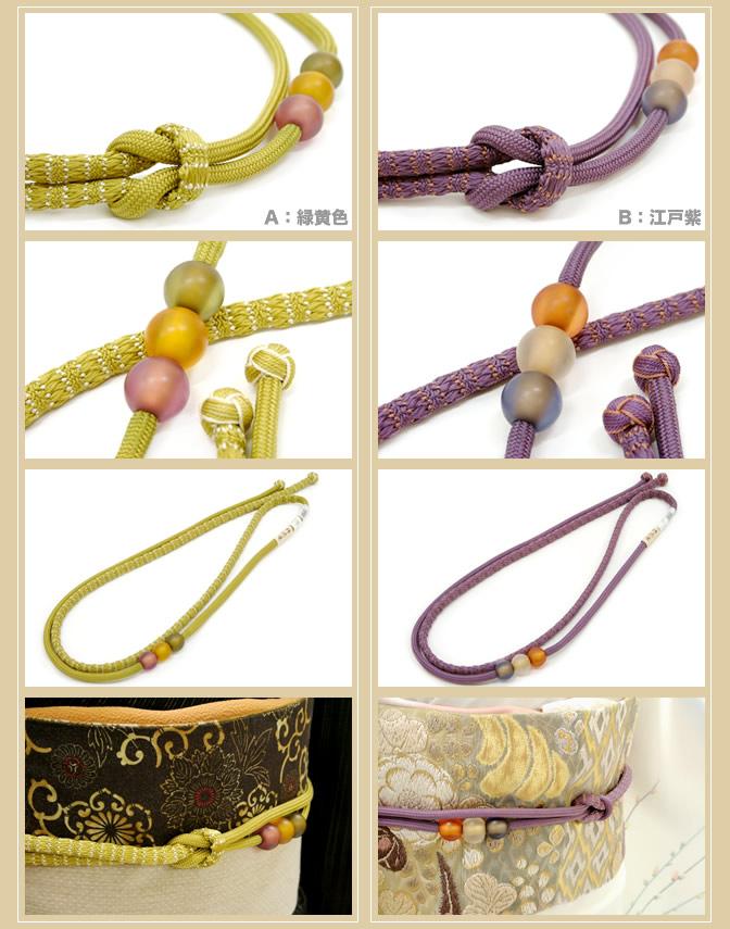 柿渋染,玉,帯締め,帯〆,カジュアル帯締め,おびじめ,紬帯締め,小紋帯締め
