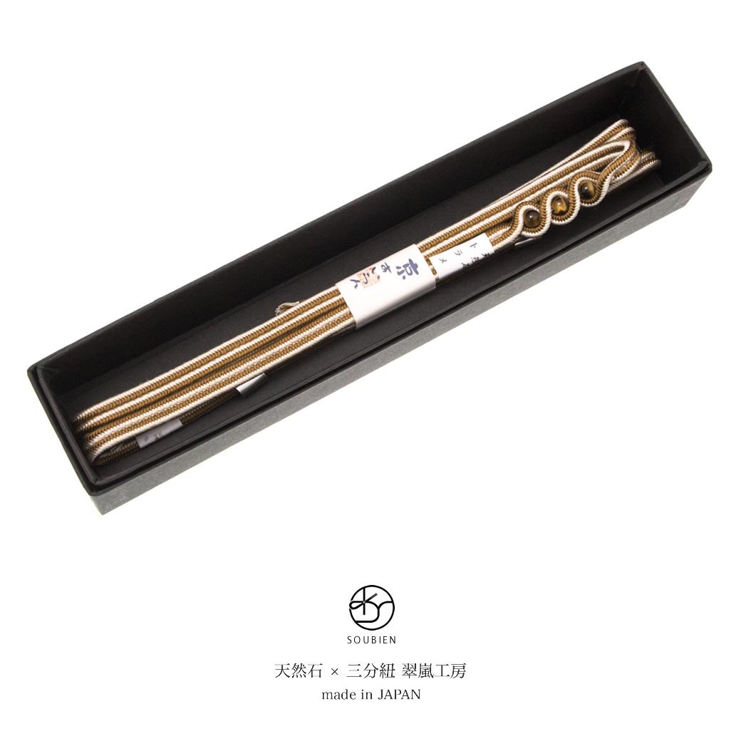 京都『翠嵐工房謹製』の正絹帯締め