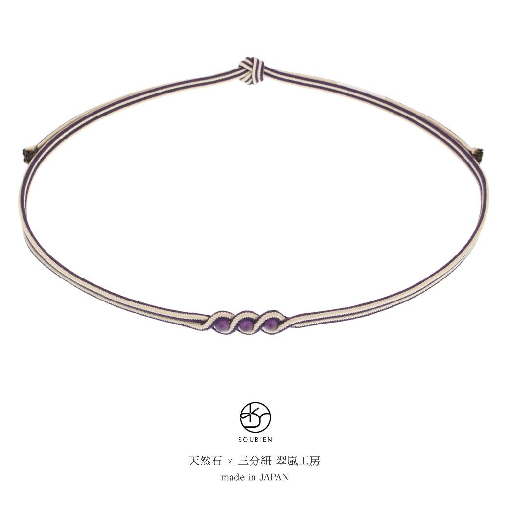 伝統工芸の日本製正絹の帯締め