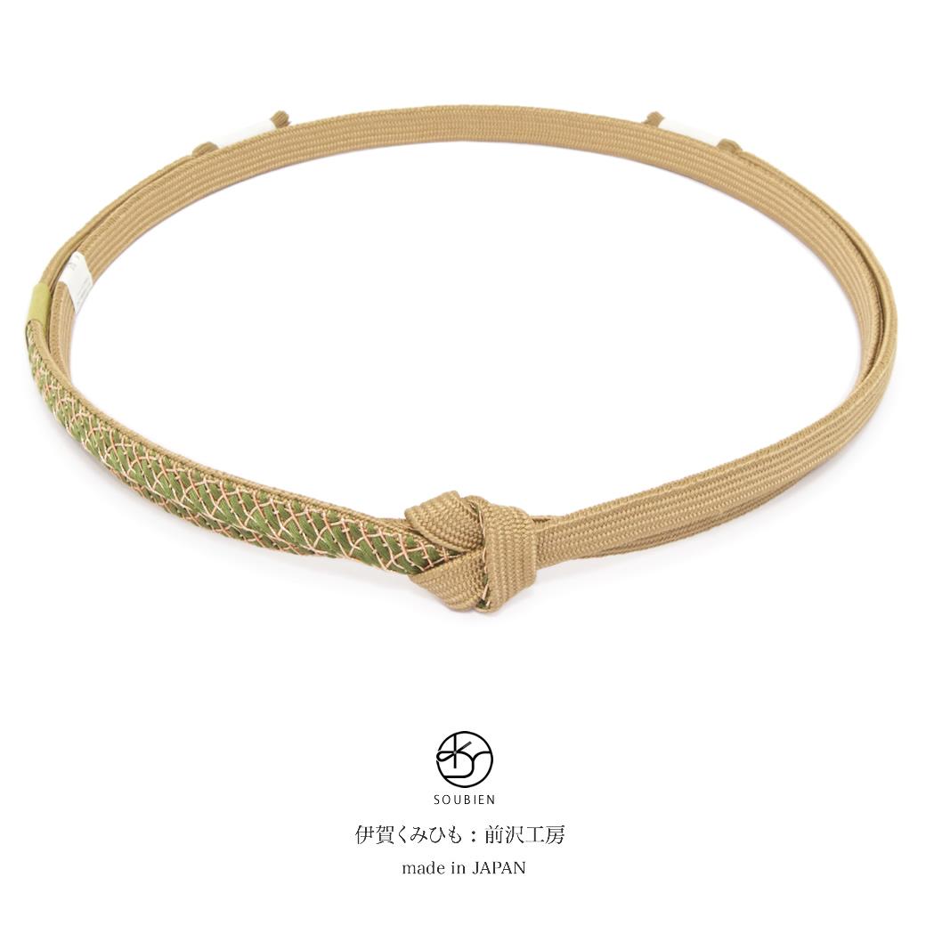 伊賀くみひも『前沢工房』日本製正絹の帯締め