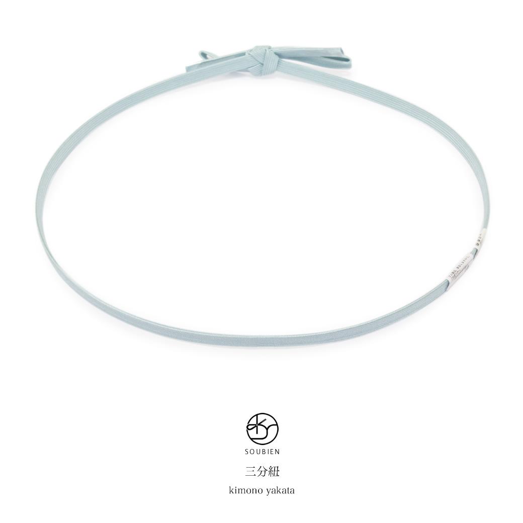シンプルな日本製の正絹帯締め