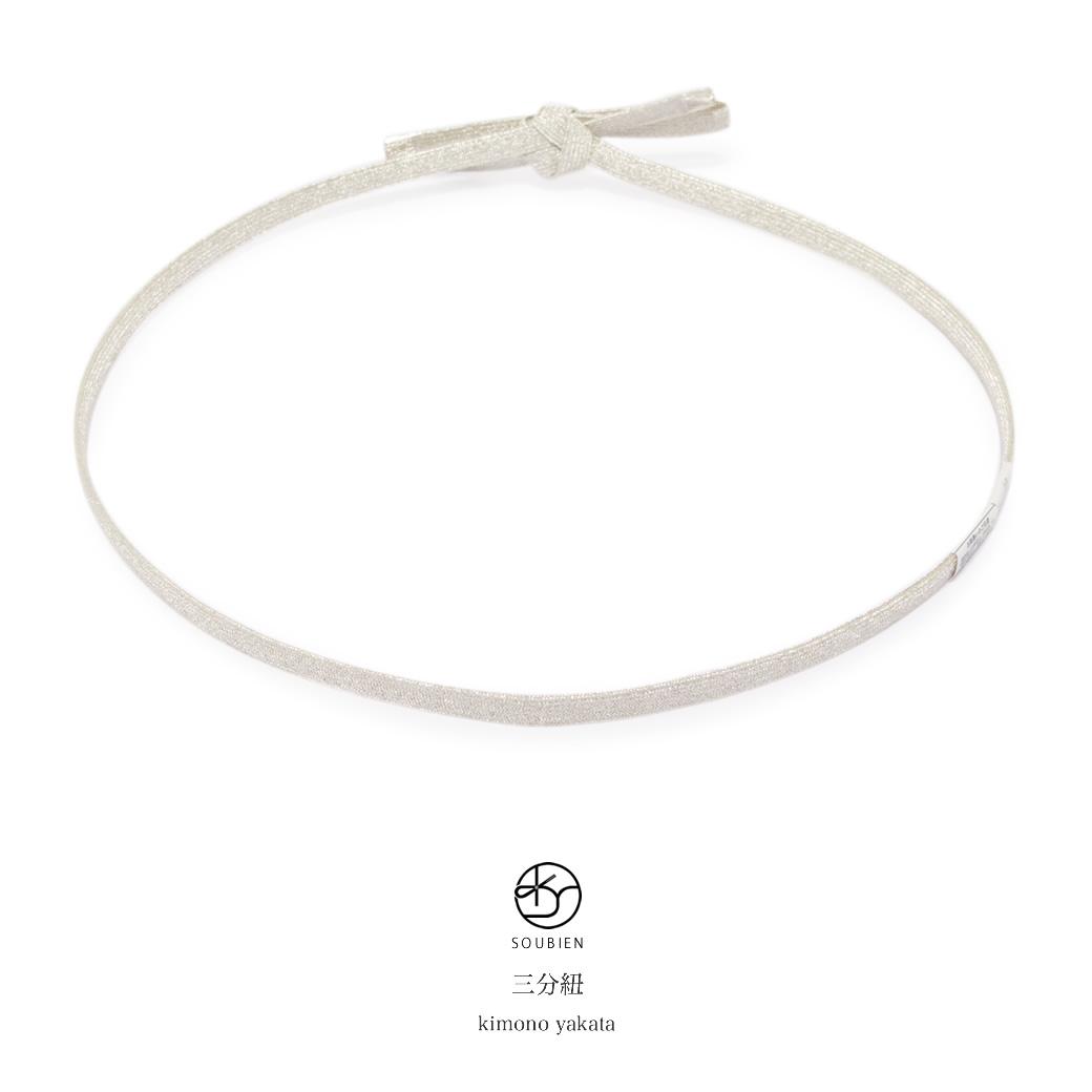 シンプルな日本製の帯締め